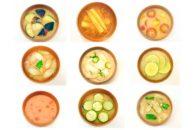 夏食材を使用した味噌汁12選